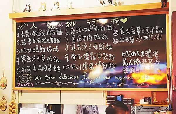 新北 新莊美食 輔大美食 義大利麵 靴子義大利麵餐館
