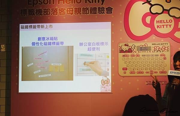 Epson Hellokitty 標籤機 台灣限定