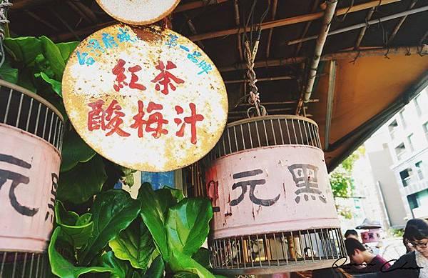 台南美食 孔廟 特色小吃 兩元黑輪