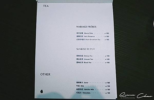 穿石 法式甜點 大安區美食 下午茶推薦 下午茶