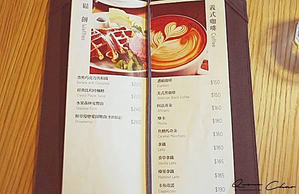 國父紀念館 捷運美食 早午餐 lucky5light 下午茶