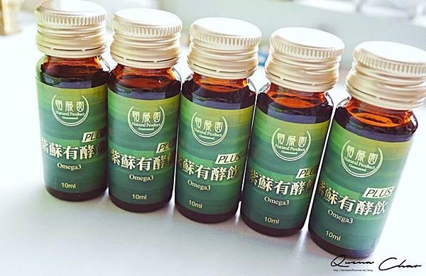 紫蘇有酵 身體保健 omega3
