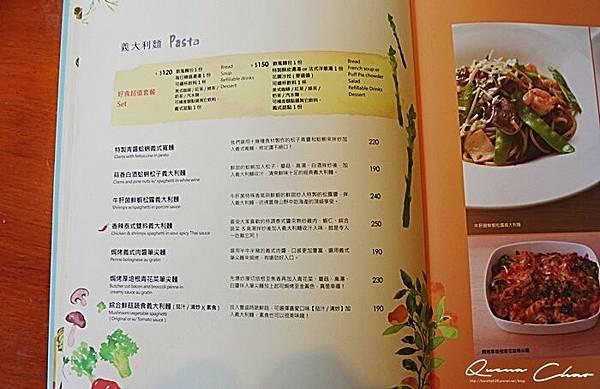 捷運美食 捷運中山國小 早午餐 早午餐推薦 沙汀娜好食