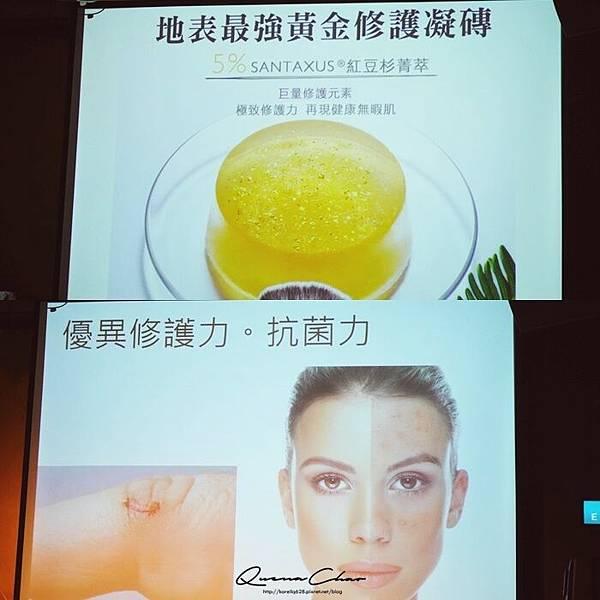 Santaxus 洗面皂推薦 黃金凝磚 保養品推薦