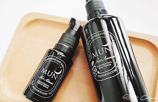 MUN 保溼化妝水 修護精華 保養品推薦