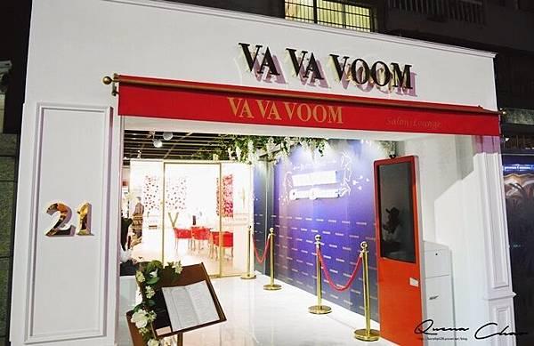 VAVA VOOM 捷運美食 捷運國父紀念館