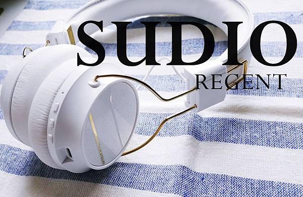 sudio 耳機 耳機推薦 藍牙耳機