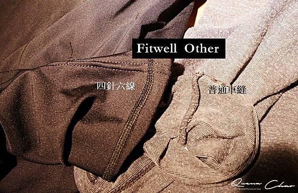 發熱衣 發熱衣服推薦 fitwell