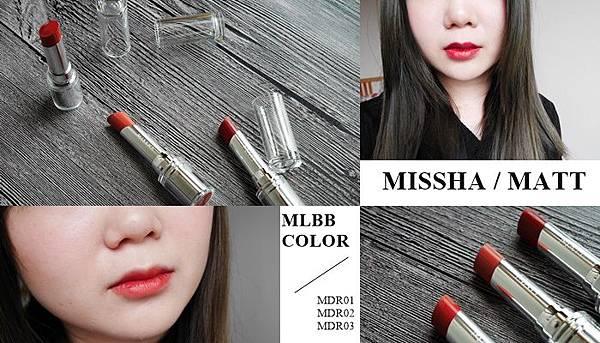 missha 乾燥玫瑰