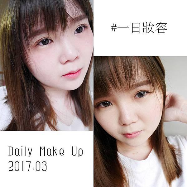 妝容教學 妝容分享