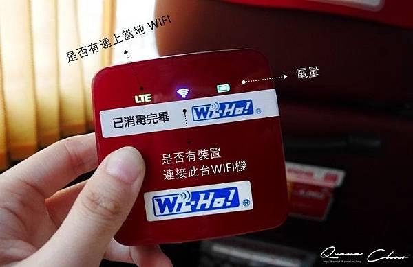 韓國WIFI WIHO