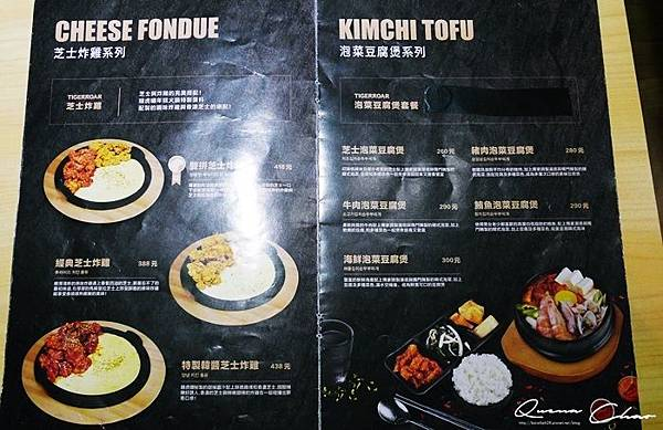 韓式料理 韓國美食 市府美食