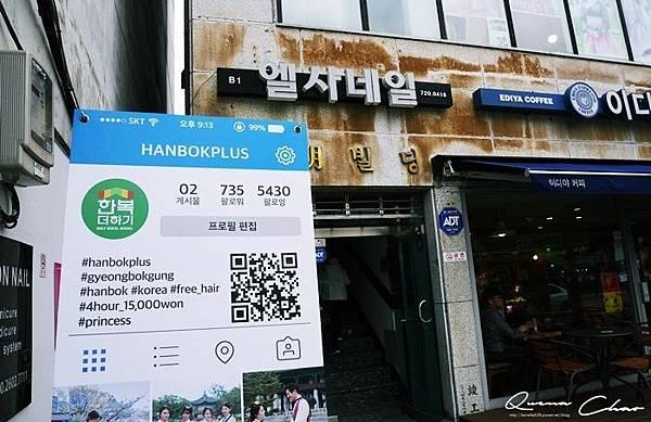 韓服體驗 韓國自由行 hanbokplus