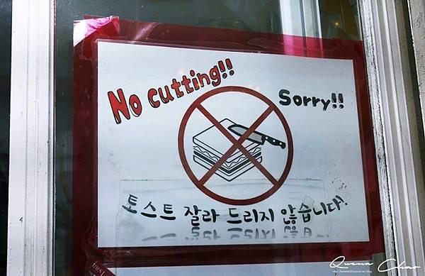 韓國美食 isaac 排隊三明治