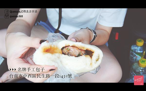 台南美食 美食推薦 台南必吃