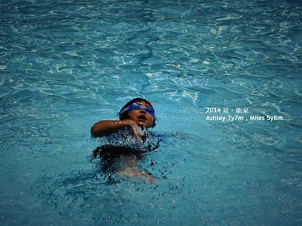 2014-08-24 253.JPG