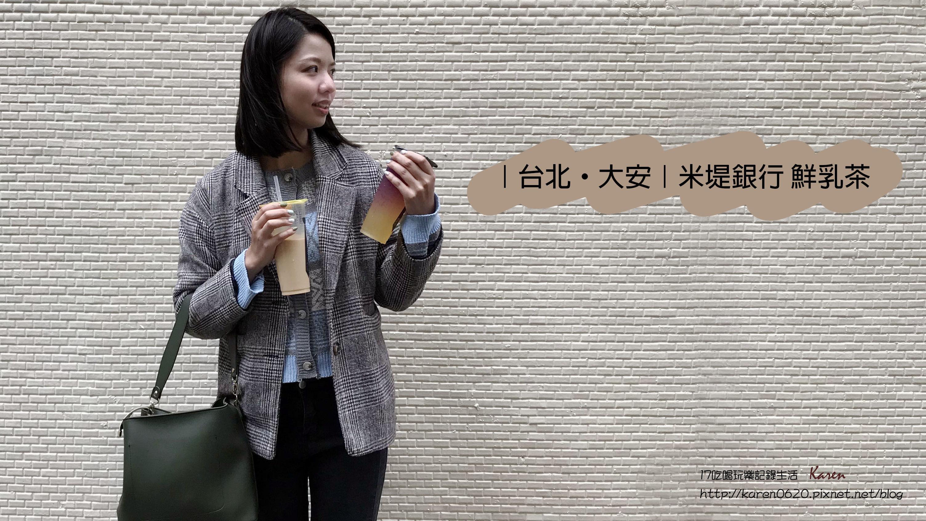 米堤銀行MTB 6.jpg