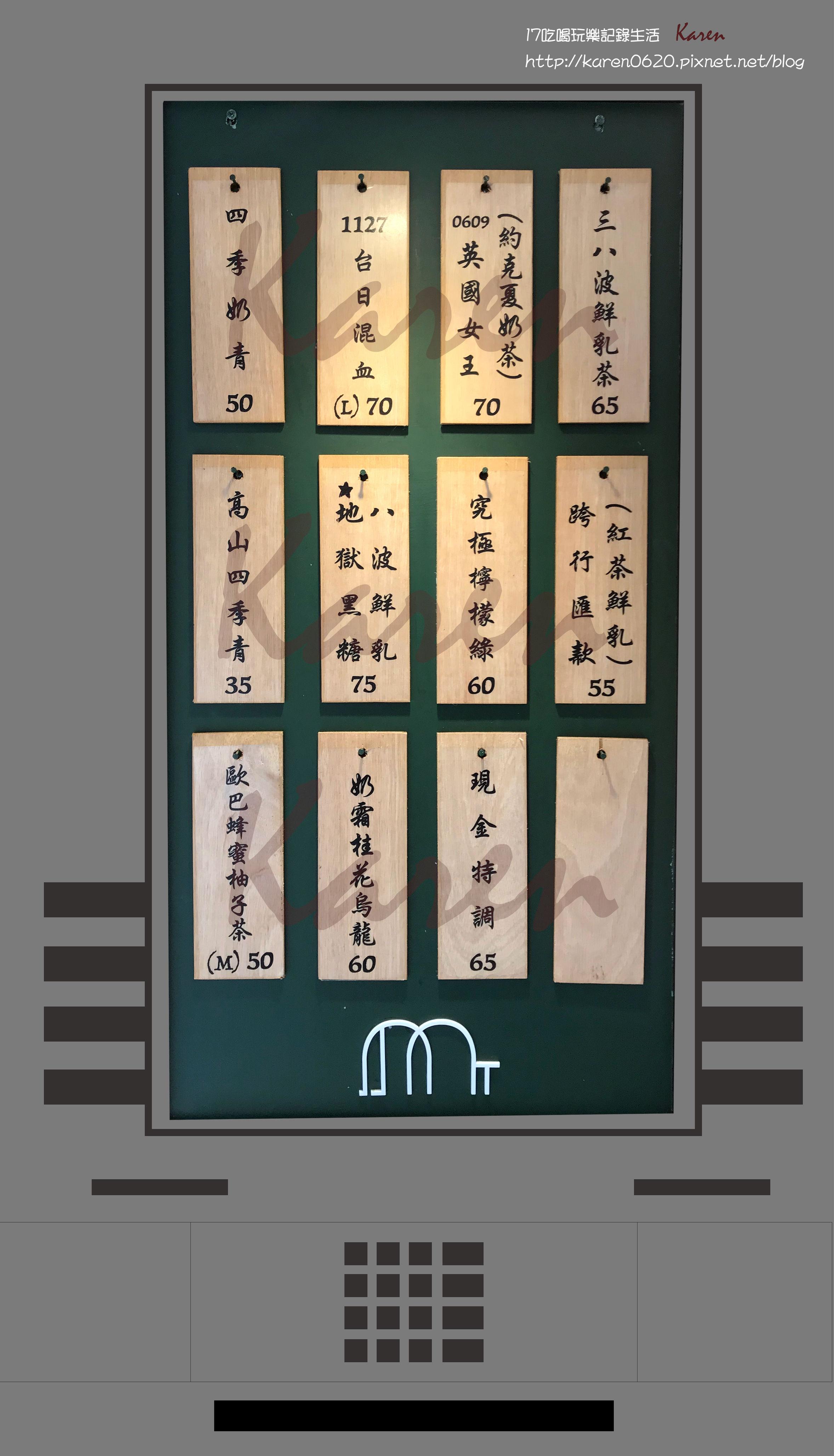 米堤銀行MTB 5.jpg