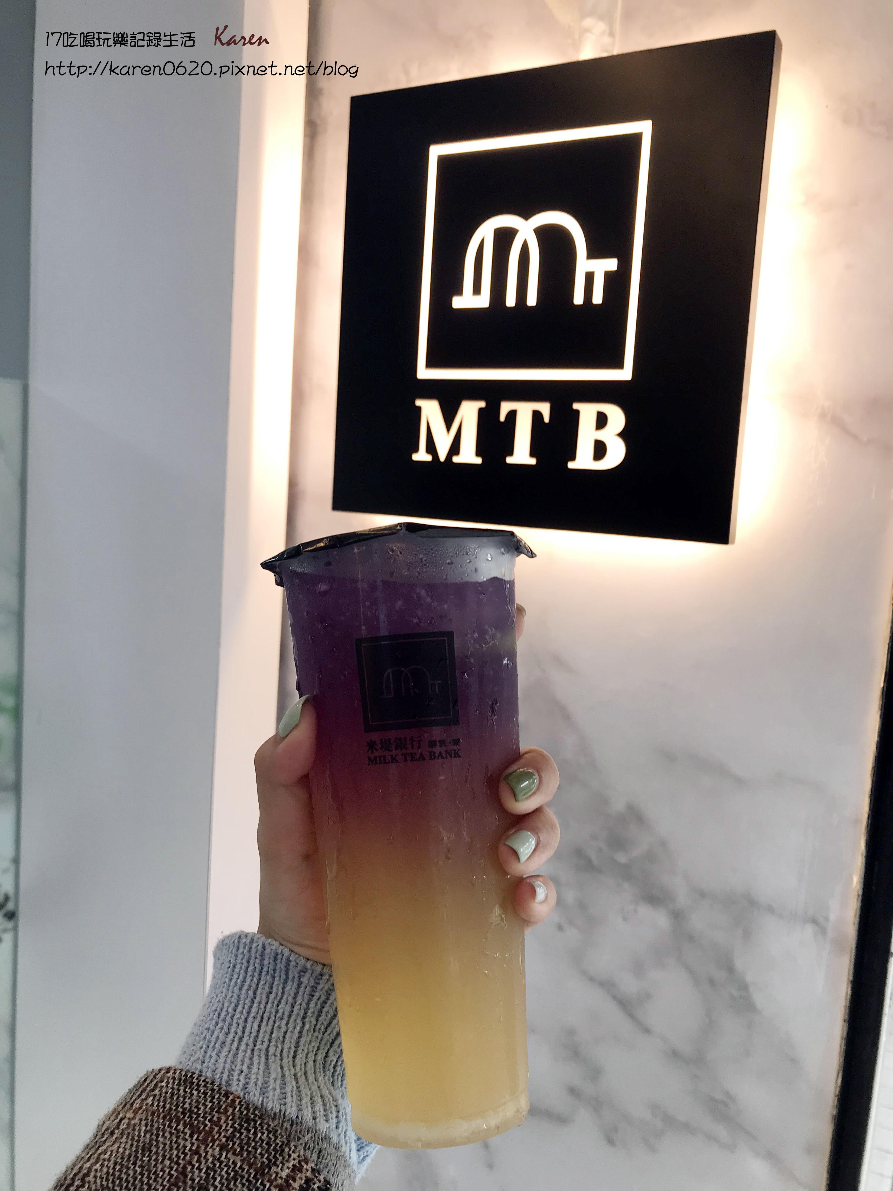 米堤銀行MTB 9.jpg