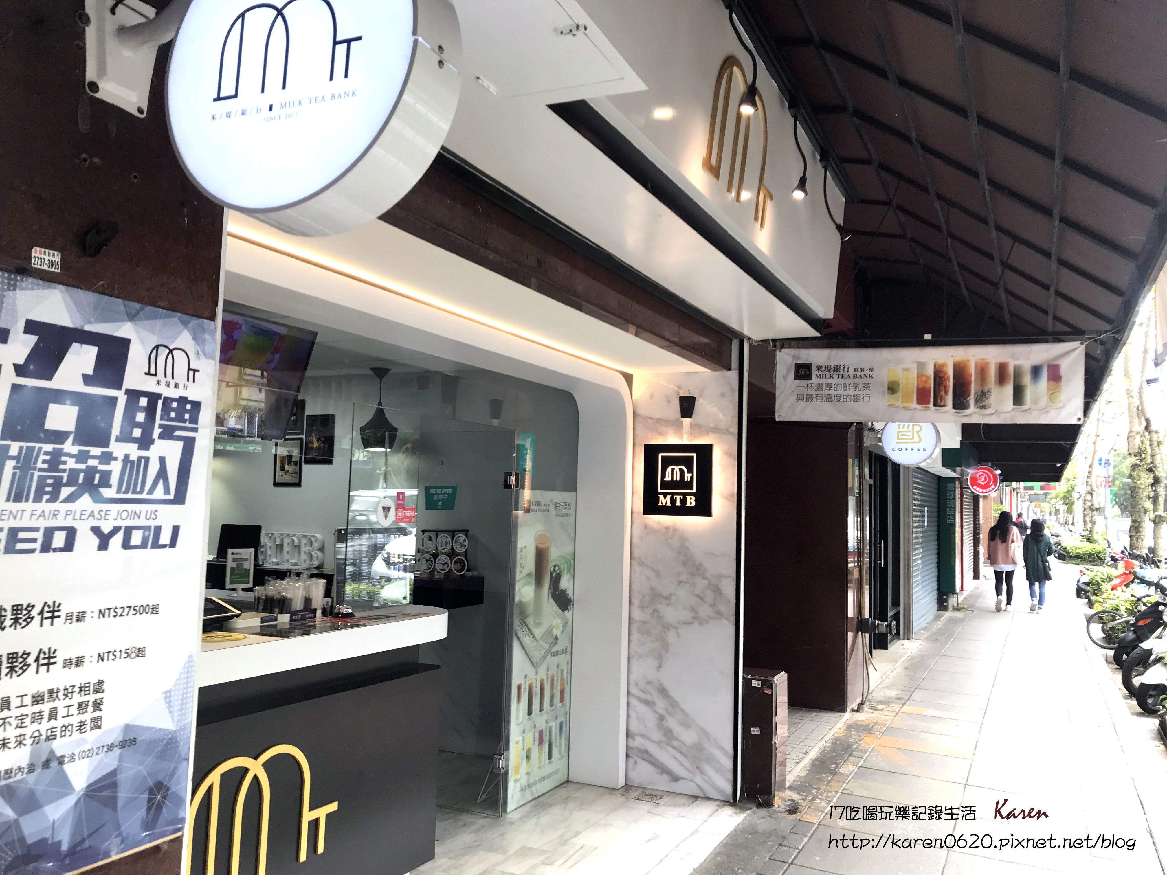 米堤銀行MTB.jpg
