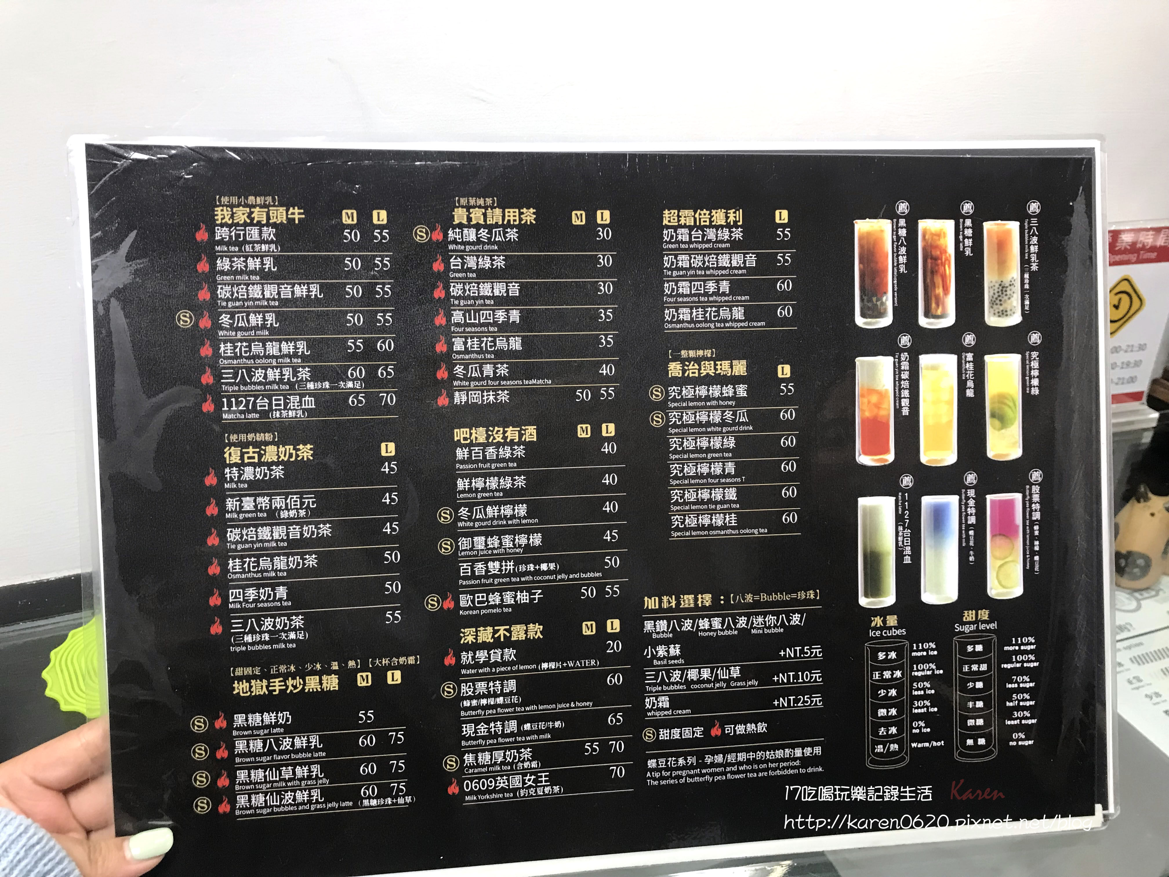 米堤銀行MTB1.jpg