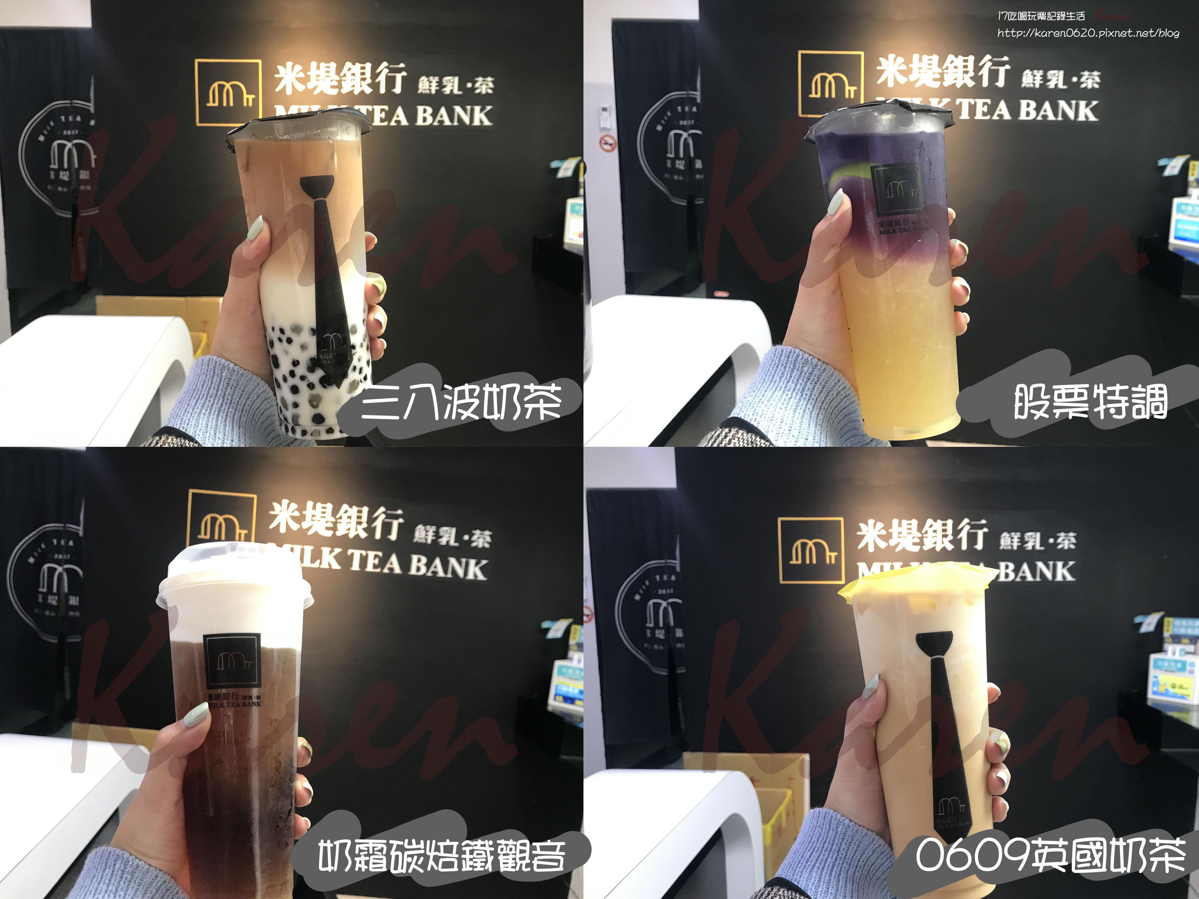 米堤銀行MTB 3.jpg