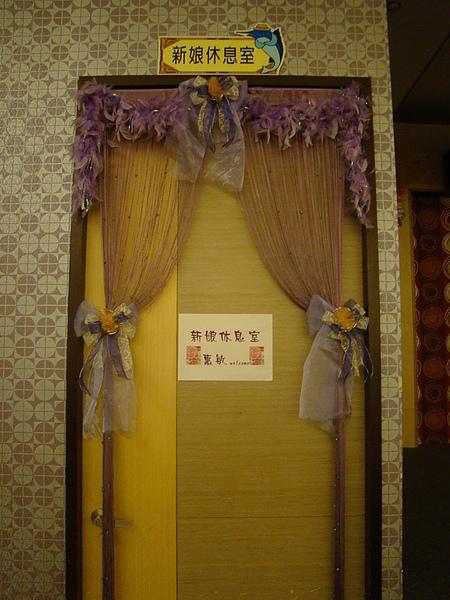 二林坤仔海鮮餐廳婚禮佈置