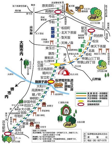 阪堺電鐵.JPG