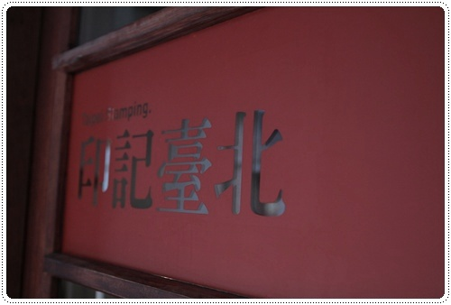 IMG_7155.JPG