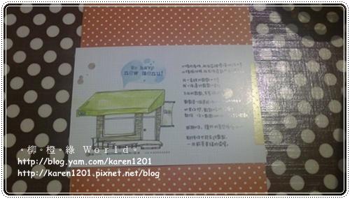 20110826716.JPG