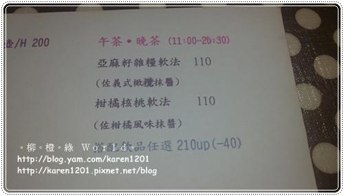 20110826725.JPG