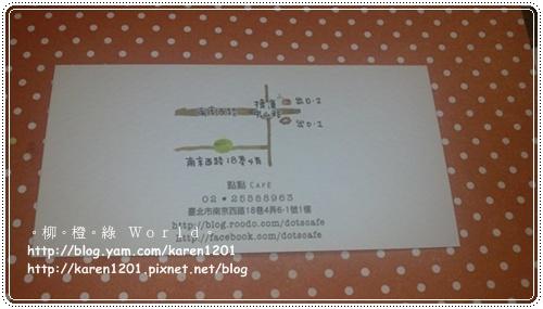 20110826729.JPG