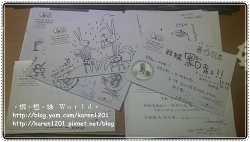 20110826731.JPG