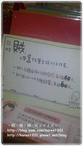 20110826730.JPG
