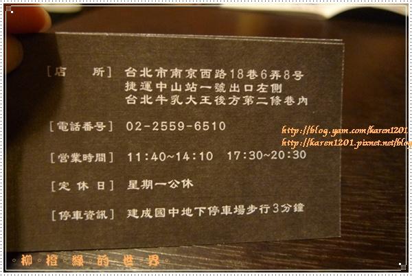 P1230680.JPG