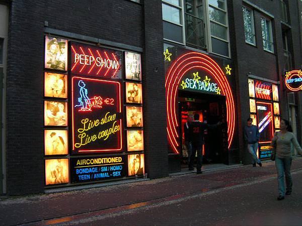 阿姆斯特丹-紅燈區