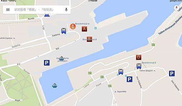 port terminal (2)