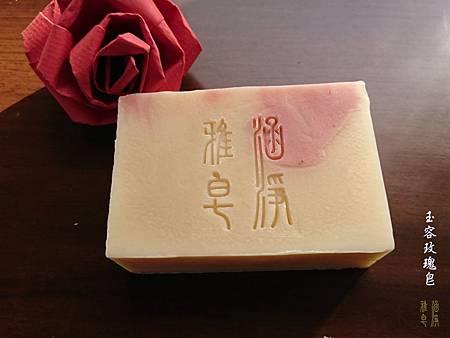 107玉容玫瑰_副本.jpg
