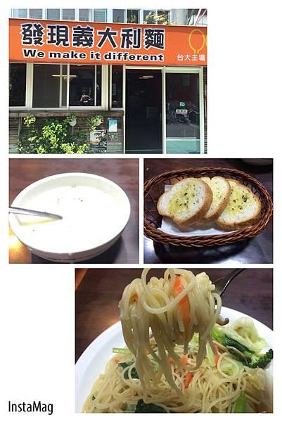 Photo Aug 01, 19 49 41