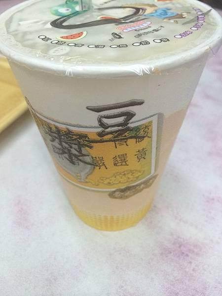 Photo Aug 01, 19 40 00