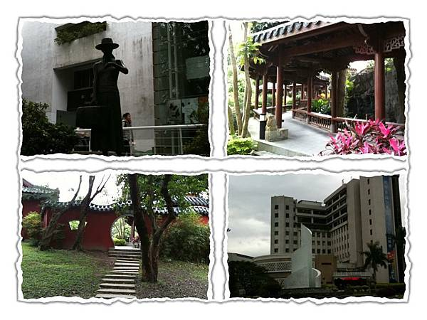Photo Aug 02, 20 25 30