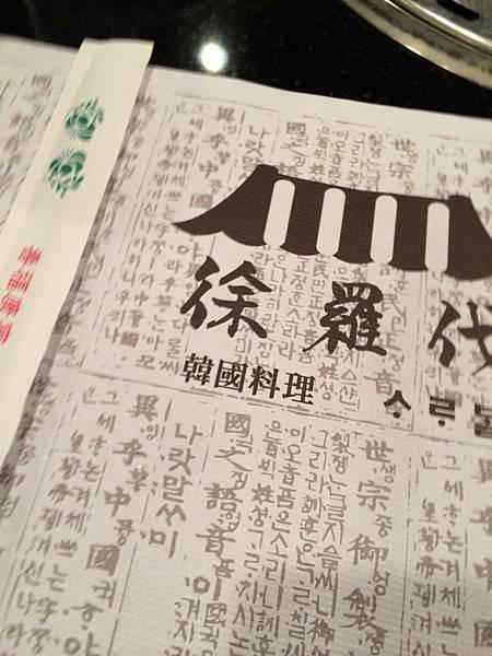 Photo May 31, 11 40 16
