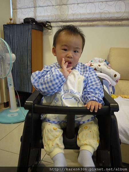2011-11-10 08-02-02_0002.jpg