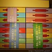2011-12-07 18-15-23_0073.JPG