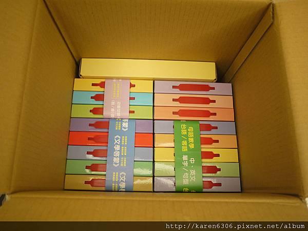 2011-12-07 18-14-54_0072.JPG