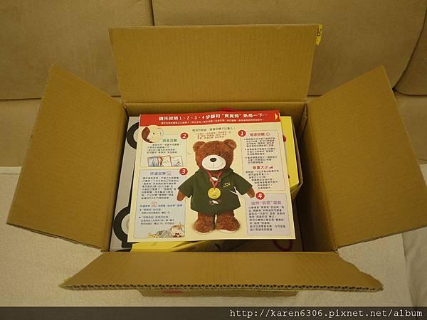 2011-12-07 18-13-34_0070.JPG