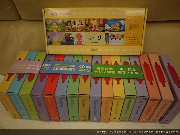 2011-12-07 18-43-34_0085.JPG