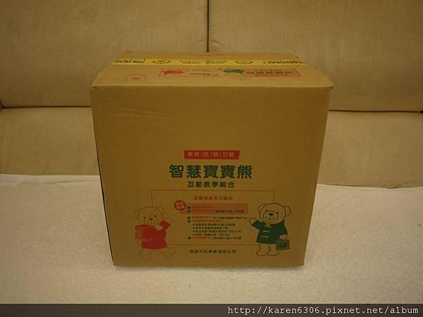 2011-12-07 18-08-21_0064.JPG