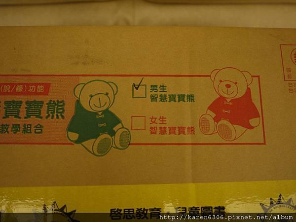 2011-12-07 18-08-59_0065.JPG