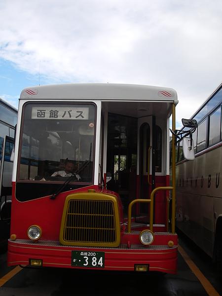 IMGP0110.JPG